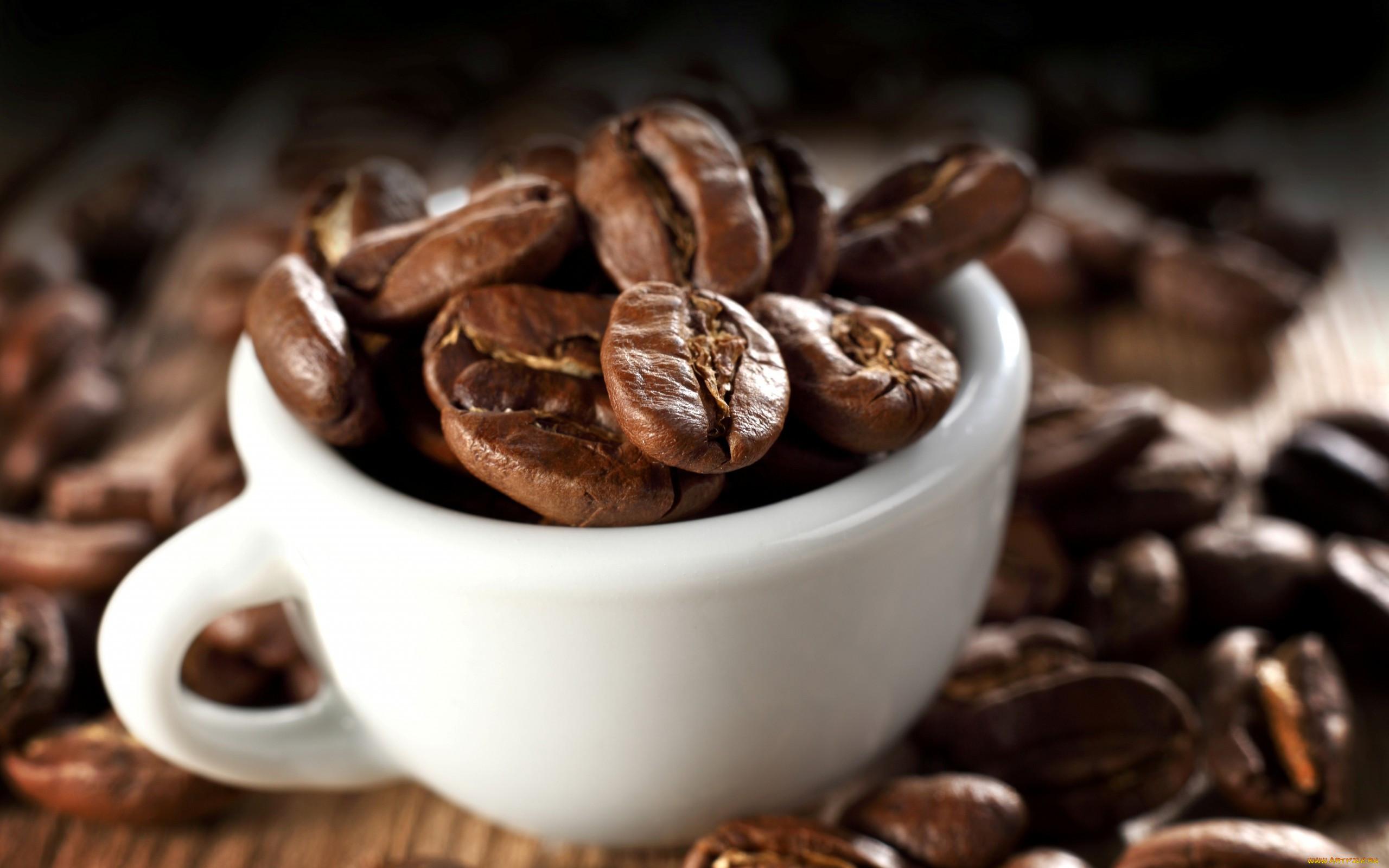 берем картинки фото кофейные зерна картинке ниже